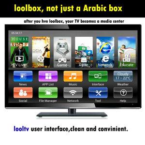 IPTV ARABISCH/ARAB/Turks/ Perzisch Loolbox